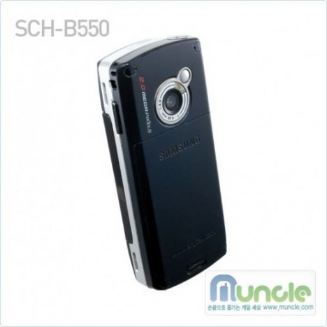 samsung sch-b550