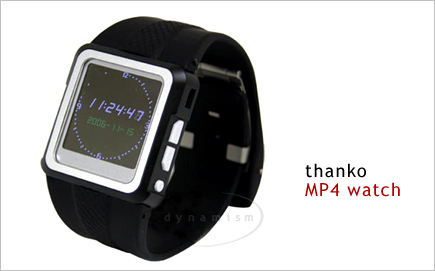 thanko mp4 watch