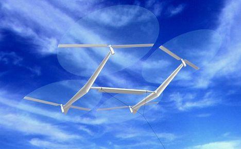 skymill1.jpg