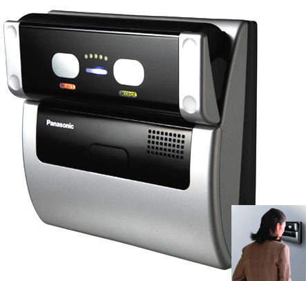 Panasonic Iris Scanner