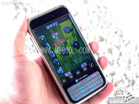 iPhone-Vista Ripoff