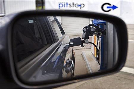 fuelpump_4.jpg