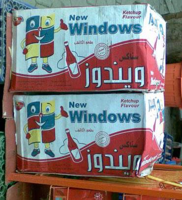 windowschips.jpg