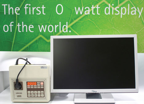 fujitsu-zero-watt-001.jpg