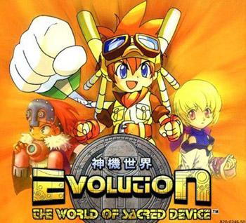 evolutbox