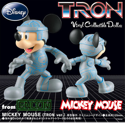 mickey_mouse_tron_wxp