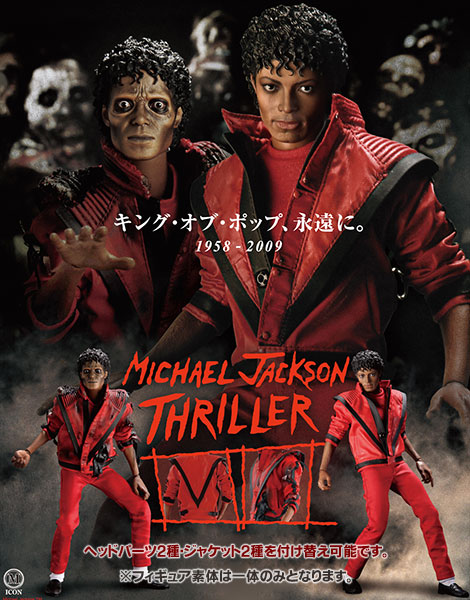 michael jackson thriller action figure Ultra Realistic Michael Jackson