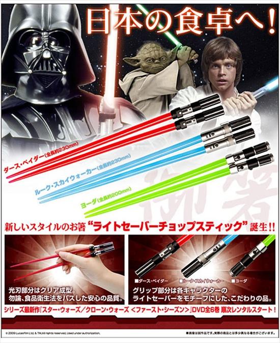 lightsaber_chopsticks_2