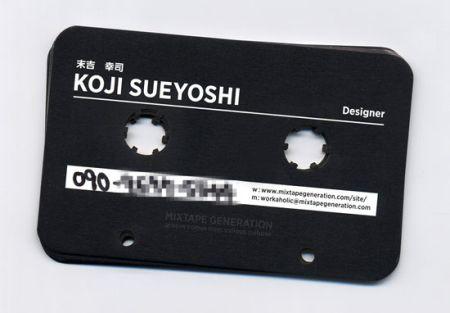 casette-business-card2