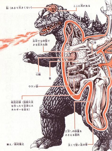 jap-monster4
