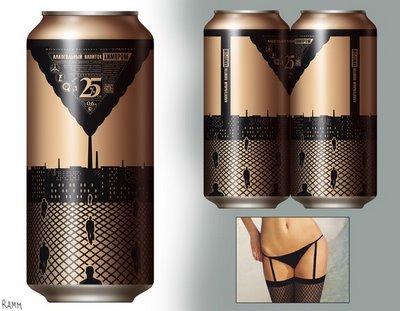 lingerie-cans