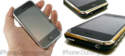 iphone_dummy