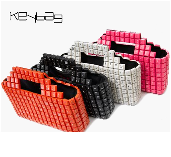 keyboard-bag