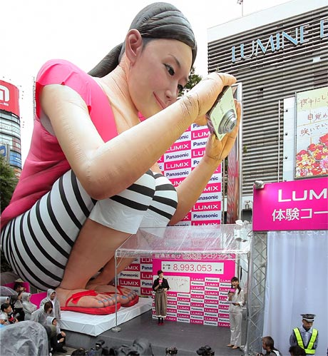 giant-inflatable-ayase-haruka