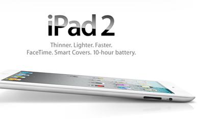 iPad2GF2