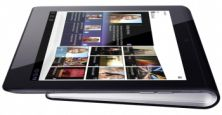 Sony-Tablet-S-side2