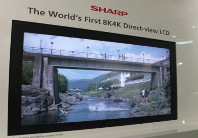 Amazing 85″ Sharp HDTV Displays in 7680×4320 Resolution