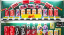 Japan's Vending Machines Love You, Will Remember Your Birthday