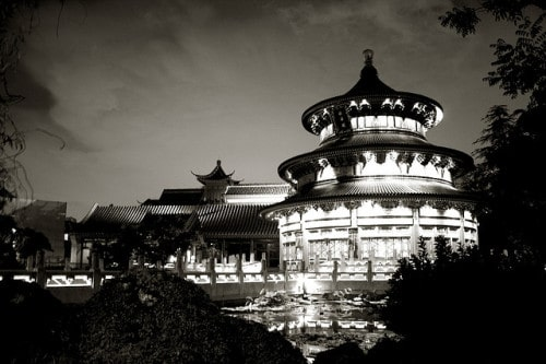China Pavillion By  Andy Castro