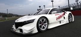 NSX Concept-GT