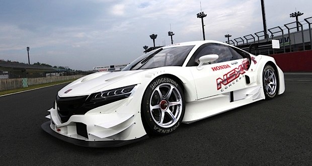 The NSX Concept-GT Hybrid Race Car