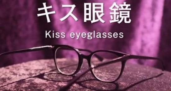 kiss-eyeglasses