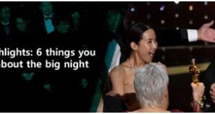 Oscar highlight