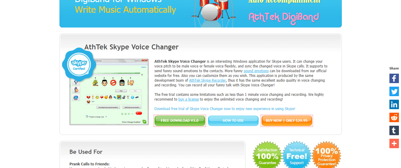 AthTek Skype