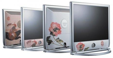 benq fp785+ lcd monitors