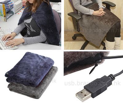 brando usb heating blanket