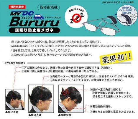 070206_Mydo_Bururu_1.jpg