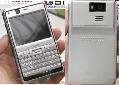 Gigabyte_GSmart_q60_Smartphone.jpg