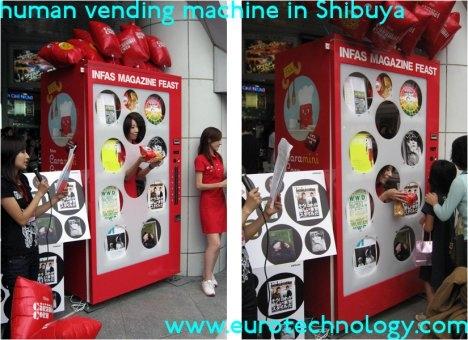 human.vending.machine2_2.jpg