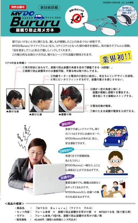 new_bururu_1.jpg
