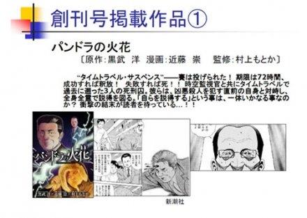 ComCom_1.jpg