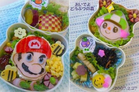 nintendo_lunches_1.jpg