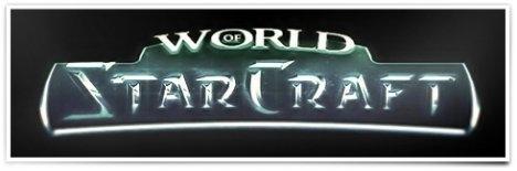 world_of_starcraft_1.jpg