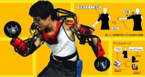 muscle_suit_1.jpg