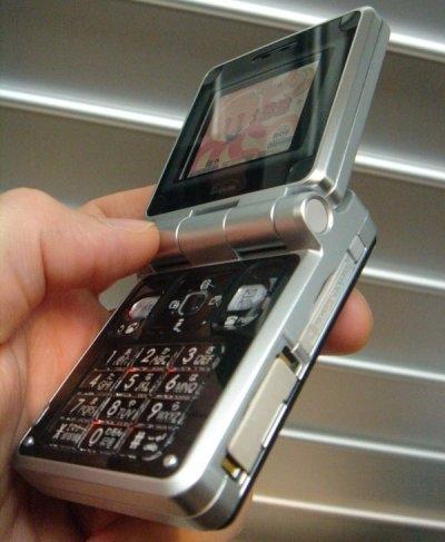 solar-powered phone