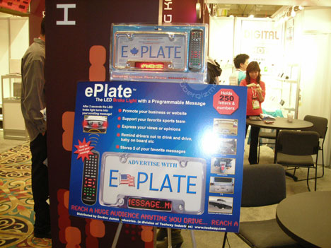 eplate