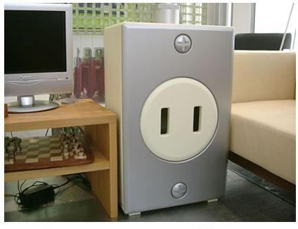 wall socket cabinet