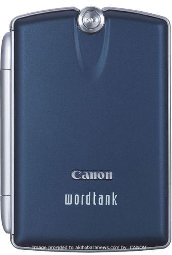 canon worldtank m300