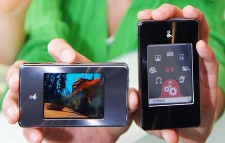 lg fm37 touchscreen mp3 player