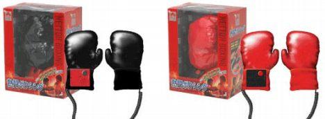 nettou boxing