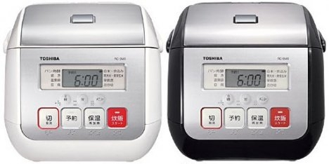 toshiba rc-5ms ricecooker