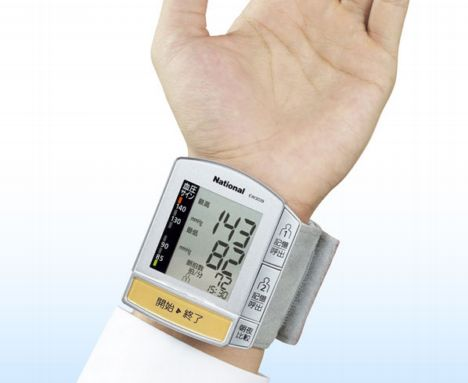 national ew3039p bloodpressure meter